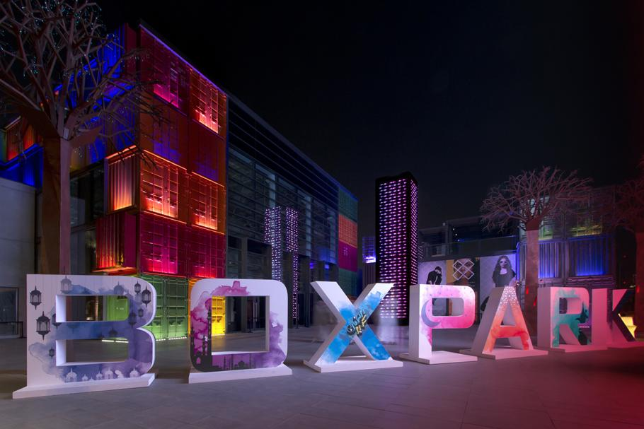 Image result for what is box park dubai
